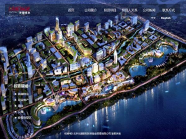 北京元吉投资管理公司