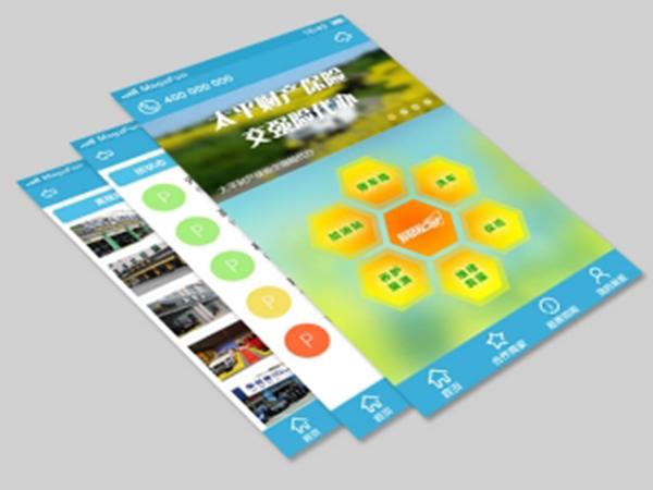 易族app界面设计